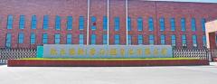 唐山新能源汽车电池产业基地