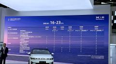 小鹏P5正式开启预售双激光雷达是最大卖点