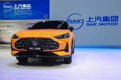 MG ONE亮相世界智能网联汽车大会,以智潮展示新势力